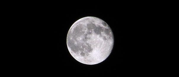 poesia luna